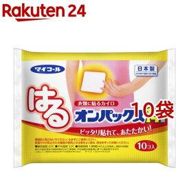 はるオンパックス(10個入*10袋セット)【オンパックス】