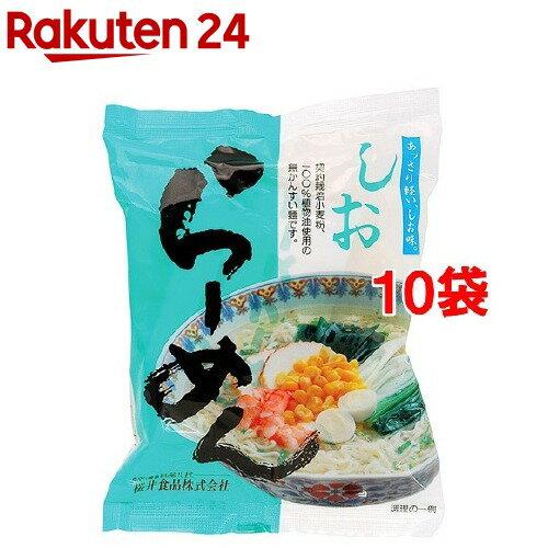 桜井食品 しおらーめん*10コ(99g10コセット)