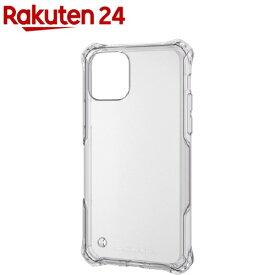 iPhone 11 Pro アイフォン ケース 透明 耐衝撃 フィルム付 ZEROSHOCK クリア(1個)