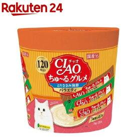 チャオ ちゅーるグルメ ささみ 海鮮バラエティ 3種類の味入り(14g^120本入)(14g*120本入)【チャオシリーズ(CIAO)】