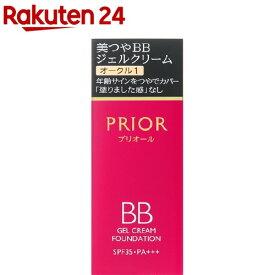 資生堂 プリオール 美つやBBジェルクリーム オークル1(30g)【プリオール】