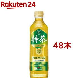 サントリー 伊右衛門 特茶 特定保健用食品(500ml*48本)【特茶】