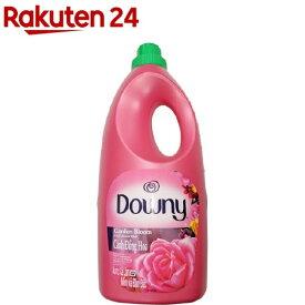 ベトナムダウニー ガーデンブルーム(1.8L)【fdfnl2019】【ダウニー(Downy)】