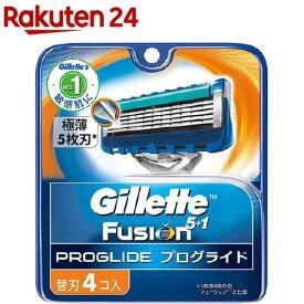 ジレット プログライドマニュアル 替刃4B(4コ入)【ジレット】