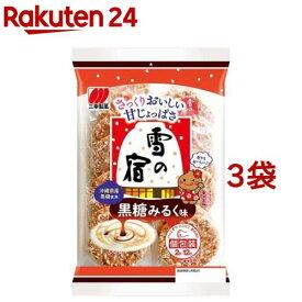 雪の宿 黒糖みるく味(24枚入*3袋セット)
