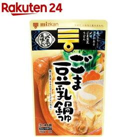 ミツカン 〆まで美味しいごま豆乳鍋つゆ ストレート(750g)【ミツカン】