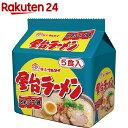 屋台ラーメン 九州味 袋(5食入)