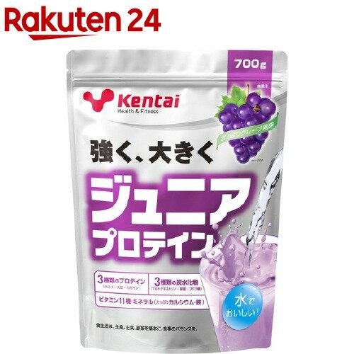 ケンタイ ジュニアプロテイン グレープ風味(700g)【イチオシ】【kentai(ケンタイ)】