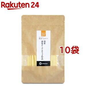 酵素のおやつ 減塩チーズスティック S(30g*10袋セット)