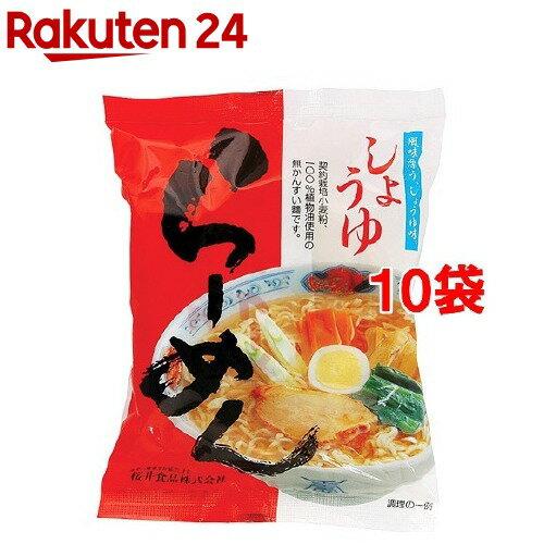 桜井食品 しょうゆらーめん*10コ(99g10コセット)