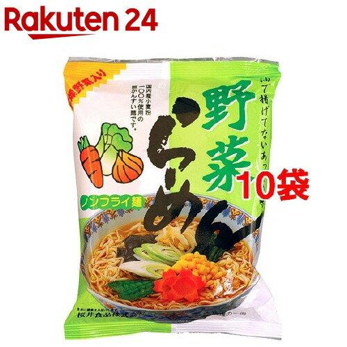 野菜らーめん ノンフライ(90g*10コ)