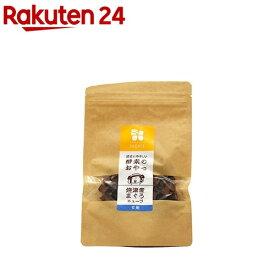 酵素のおやつ 焼津産 まぐろキューブ レギュラーパック(50g)【koso_snack】