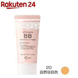 エテュセ BBミネラルクリーム 20 自然な肌色(40g)【tq0】【エテュセ】