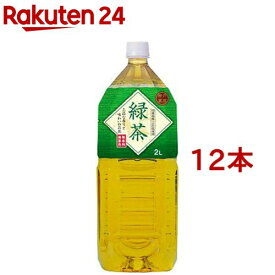 神戸茶房 緑茶(2L*6本入*2コセット)【神戸茶房】[12本 お茶 お花見グッズ]