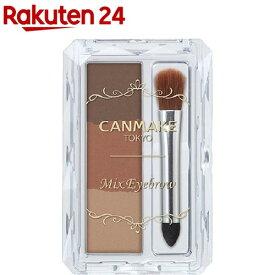 キャンメイク(CANMAKE) ミックスアイブロウ 08 テラコッタキャメル(2.8g)【キャンメイク(CANMAKE)】