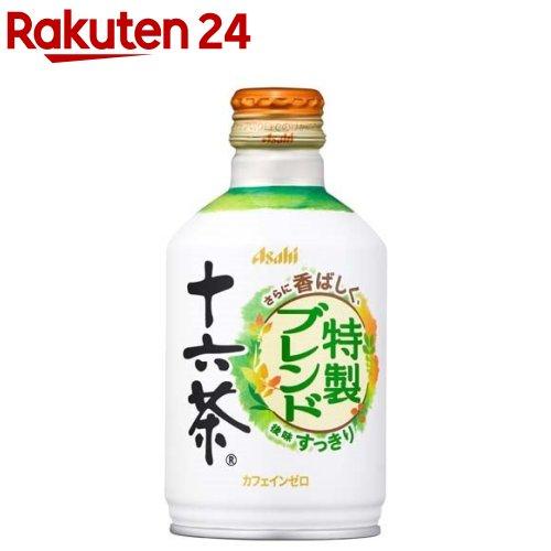 十六茶(275g*24本入)【十六茶】[お茶 アサヒ飲料]