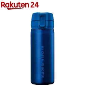 マイカフェマグ ワンタッチマグボトル 350 マットブルー HB-4780(1本)