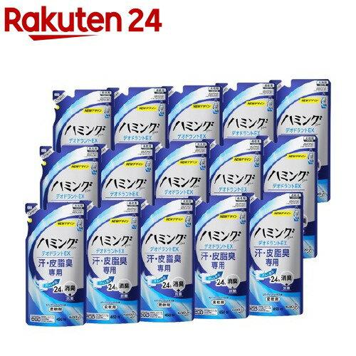 ハミング ファイン DEO EX スパークリングシトラスの香り つめかえ用(450mL*15コ入)【k1i】【ハミング】[FINE 防臭 つめかえ 詰替 液体 まとめ買い]