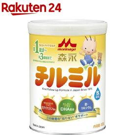 チルミル 大缶(820g)【vw8】【KENPO_12】【チルミル】[粉ミルク]