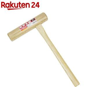 SK11 仮枠木槌 50mm(1丁)【SK11】