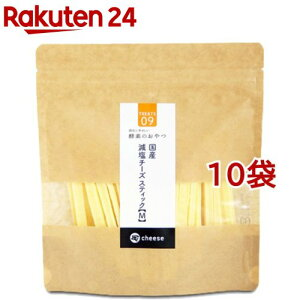 酵素のおやつ 減塩チーズスティックM(150g*10袋セット)