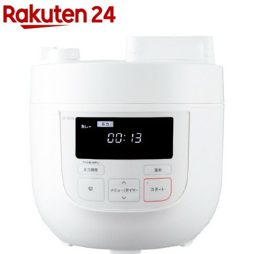 シロカ 電気圧力鍋 SP-4D131(1台)【シロカ(siroca)】