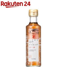 にんべん 江戸レッシング煎り酒(200ml)