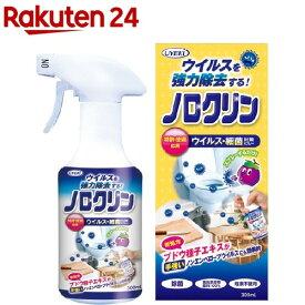 ノロクリン(300ml)【UYEKI(ウエキ)】