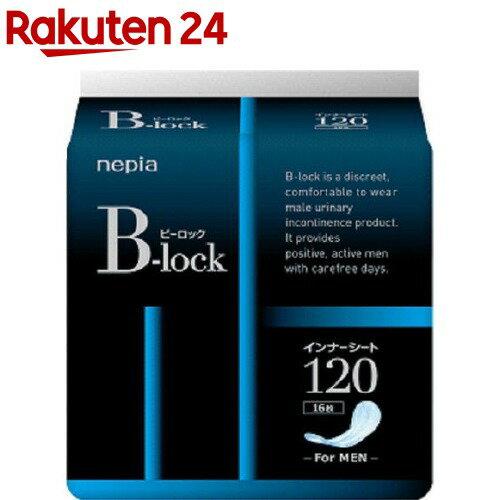 ネピア ビーロック インナーシート 120(16枚入)