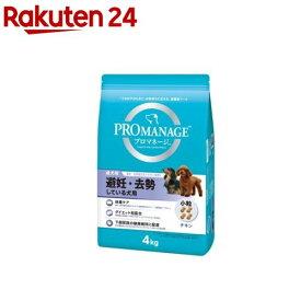 プロマネージ 避妊去勢している犬用 成犬用(4kg)【m3ad】【プロマネージ】[ドッグフード]