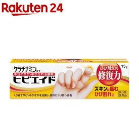 【第3類医薬品】ケラチナミンコーワ ヒビエイド(15g)【ケラチナミンコーワ】