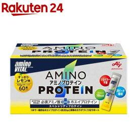 アミノバイタル アミノプロテイン すっきりレモン味(4.3g*60本入)【アミノバイタル(AMINO VITAL)】