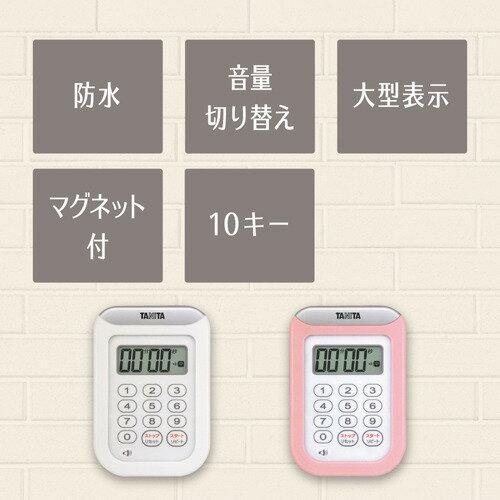 タニタ丸洗いタイマー100分計ホワイトTD-378-WH