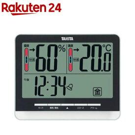 タニタ デジタル温湿度計 ブラック TT-538-BK(1台)【タニタ(TANITA)】