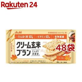 アサヒ クリーム玄米ブラン メープル(72g*48袋セット)