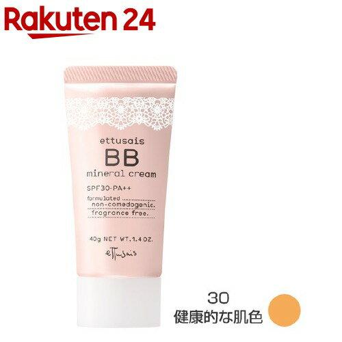 エテュセ BBミネラルクリーム 30 健康的な肌色(40g)【エテュセ】【送料無料】