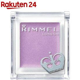 リンメル プリズムクリーム 015(2g)【リンメル(RIMMEL)】