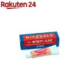 【第1類医薬品】ミクロゲン パスタ(6g)【ミクロゲンパスタ】
