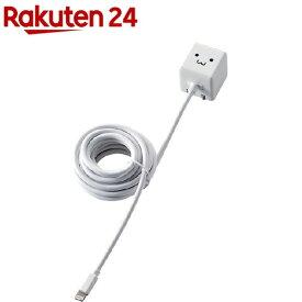 ロジテック AC充電器 Lightning ケーブル一体型 iPhone 2.5m フェイス LPA-ACLAC255WF(1個)【ロジテック(Logitec)】
