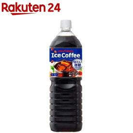 ポッカ アイスコーヒー 味わい微糖(1.5L*8本入)【ポッカコーヒー】