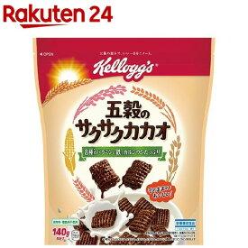 ケロッグ 五穀のサクサクカカオ(140g)【kel9】【zkl】【ケロッグ】