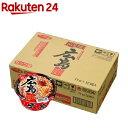 サッポロ一番 旅麺 広島 汁なし担担麺(12コ入)【サッポロ一番】