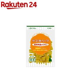 アドメイト サプリトリーツ 緑黄色野菜&ビタミン(30g)【アドメイト(ADD.MATE)】