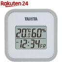 タニタ デジタル温湿度計 グレー TT-558-GY(1コ入)