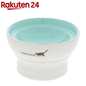 ペティオ necoco 脚付き陶器食器 ウェットフード向き(1コ入)【ペティオ(Petio)】