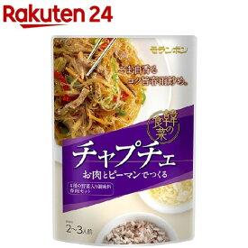 韓の食菜 チャプチェ(175g)