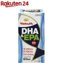 ヤクルト DHA&EPA500(300粒)【ヤクルト】