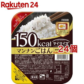 富山県コシヒカリ使用 マイサイズ マンナンごはん(140g*24個セット)【マイサイズ】