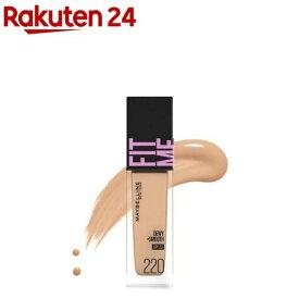 フィットミー リキッド ファンデーション D 【ツヤ】220 健康的な肌色(イエロー系)(30ml)【メイベリン】