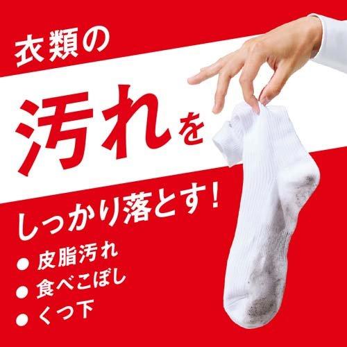 アタック3X洗濯洗剤本体